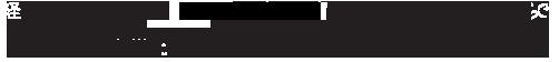 経師屋内田では、ダイノックシート選定のアドバイスからアフターケアまで、お客様に寄り添って、丁寧にサポートします。