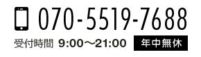 07055197688